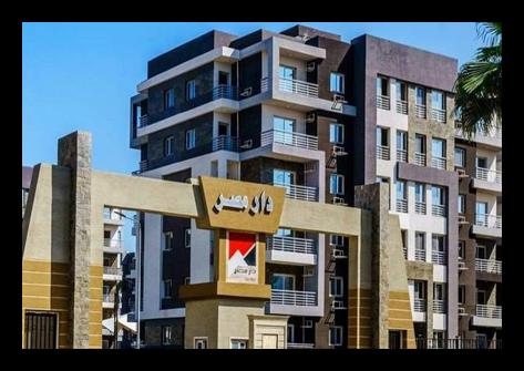 El Andalos Dar Misr (120 ) Building