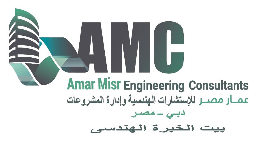 Logo-Ammar-misr